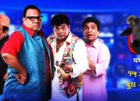 Hamma Live Etv Marathi Serial