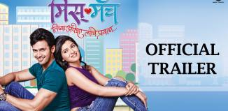 Miss Match - Marathi Movie Official Trailer