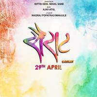 Sairat (2016) Marathi Movie