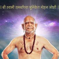 Deool Band (Marathi Movie) Trailer