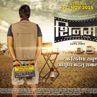 Shinma (2015) - Marathi Movie