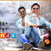 Friends (2016) - Marathi Movie