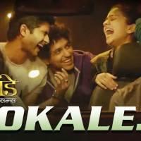 Mokale (Marathi Song) - Rajwade and Sons   Shankar Mahadevan