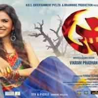 Urfi (2015) - Marathi Movie