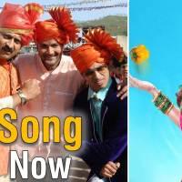 Aawaz Vadhav DJ (Marathi Song) - Poshter Girl
