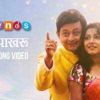 new marathi film songs free download