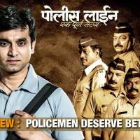 Police Line Review : Policemen deserve better