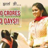 Sairat is a superhit!