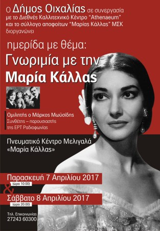 An open discussion about Callas in Collaboration with the Municipality of Oihalia