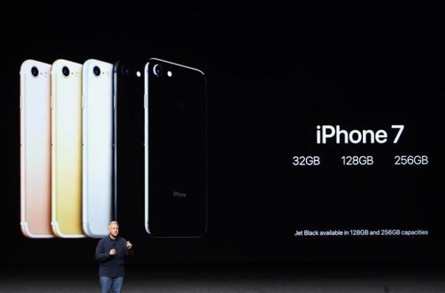 El iPhone 7 se presenta con tres opciones de capacidad de almacenaje | Maria en la red