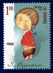 Stamp_of_Ukraine_s892