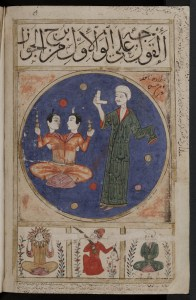 manuscript known as Kitab al-bulhan or Book of Wonders held at the Bodelian Library. Shelfmark