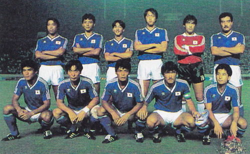 Japan-86-adidas-blue-white-blue-line-up
