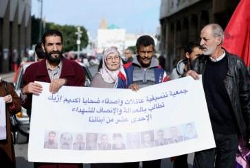 L'Association de coordination des familles et amis des victimes de Gdim Izik opte pour un groupe restreint d'avocats pour préserver le caractère pénal du procès