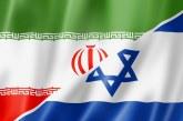Pour Israël, la menace de l'Iran augure d'une nouvelle ère avec les Arabes