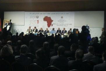 Salon National de l'Economie Sociale et Solidaire et Salons tournants Maroc-Sénégal et Maroc-Côte d'Ivoire : Plus de 520 exposants à Casablanca