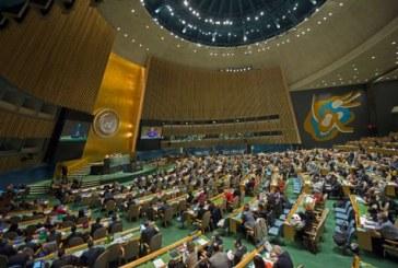 Jérusalem: l'ONU condamne à une large majorité la décision américaine