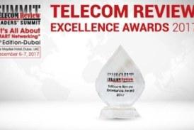 Telecom Review Excellence Awards 2017: Maroc Telecom, «Meilleur opérateur africain»