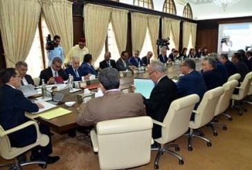 Une Commission nationale de coordination pour la simplification des procédures du commerce extérieur bientôt créée