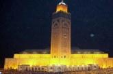 Earth Hour 2018: La Mosquée Hassan II éteindra ses lumières samedi