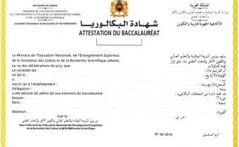 Baccalaureat-Maroc-2013