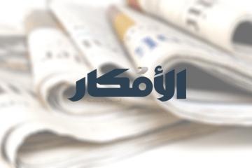 afkar-news-maronite-league