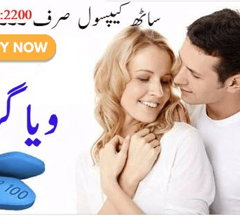 viagra in Pakistan