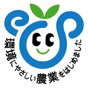 ecofarmer_logo