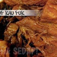 Stewed pork with preserved mustard leaves-Mui choy kau yuk 梅菜扣肉)