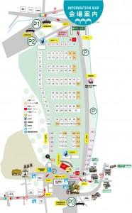 さんぽ市MAP-186x300