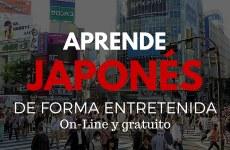 Aprende japonés de forma diferente: Gratuito & On-line