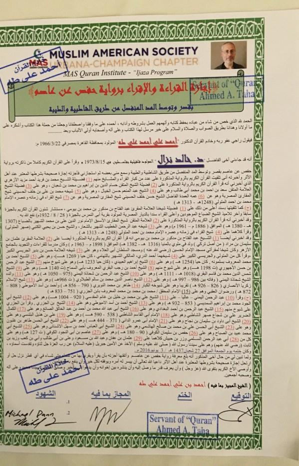 Ijaza-Hifz-KhaledNazzal-06032016-SIgned