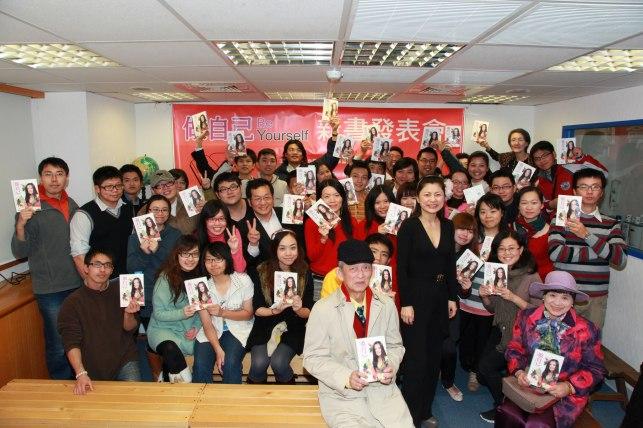 Hellen Chen new books release