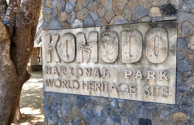 科莫多島-世界自然遺產