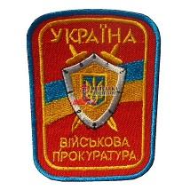 Military_Prosecutor_3