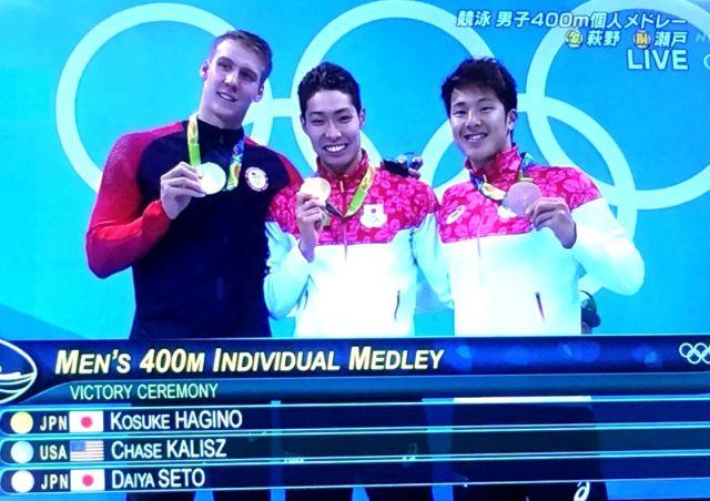 萩野が金メダル瀬戸が銅メダル