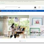 IKEA(イケア)が愛知県長久手市に出店、スウェーデン料理や保育施設も併設