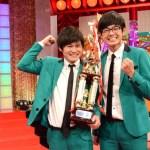 NHK新人お笑い大賞「トット」はイケメン?高校や彼女について調べてみました