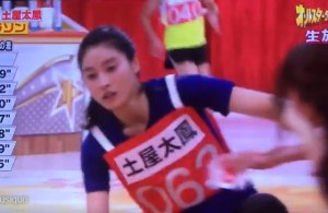 土屋太鳳 赤坂マラソン