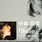 中森明菜カバーアルバムBelie