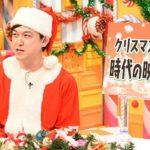 クリスマスソング・ランキング