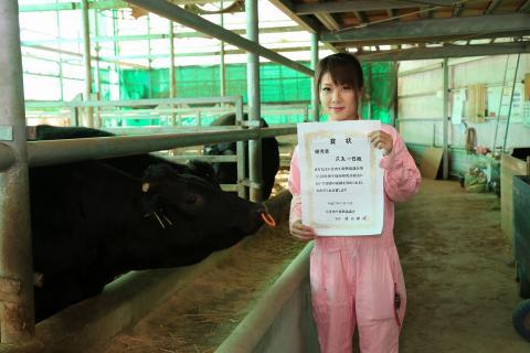 遠州夢咲牛の生産者の武友沙千子がカワイイ
