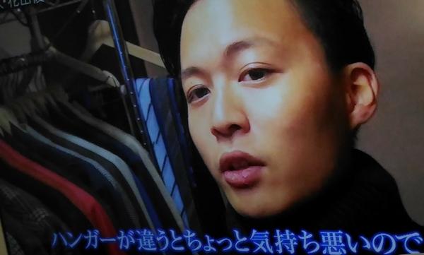 花田優一のこだわり
