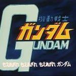 NHK ガンダム大投票40th ガンダムソング 1位~40位 ランキング