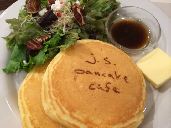ジェイ・エス・パンケーキカフェのランチ