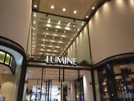 ルミネ有楽町店