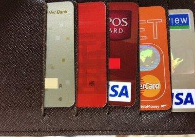 財布の中に入れたエポスカード