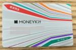 ソニー銀行(MONEYKit)の外貨預金は低い為替コストと500円からの積立が魅力!