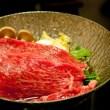 ふるさと納税の特産物の牛肉