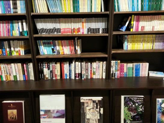 箱根ハイランドホテルのブックカフェ